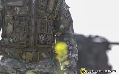 Συγκριτικό | Εθνική Φρουρά εναντίων Κατοχικών Δυνάμεων