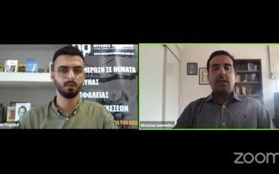 Νικόλας Ιωαννίδης | Η οριοθέτηση της Κυπριακής ΑΟΖ, η συμφωνία Ελλάδος – Αιγύπτου και το τουρκολυβικό μνημόνιο – VIDEO
