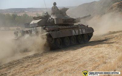 TAΜΣ «ΤΑΣΟΣ ΜΑΡΚΟΥ» | Επιθετική Ενέργεια Μηχανοκίνητης Ταξιαρχίας Πεζικού – Φωτογραφίες