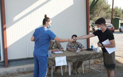 Εθνική Φρουρά   Τιμητική άδεια σε εμβολιασμενους εθνοφρουρούς