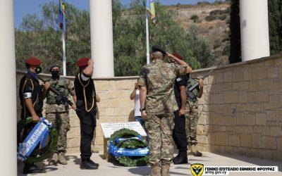 The National Guard honours its Fallen