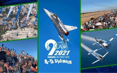 Αthens Flying Week 2021 | Έντονη διεθνής παρουσία και Rafale