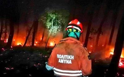 Πυρκαγιές Ελλάδα | Σε Ωρωπό και Θρακομακεδόνες, επιχειρεί το Σάββατο η κυπριακή αποστολή