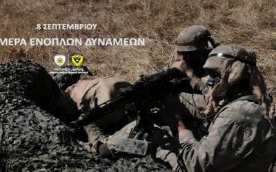 Εορτασμός Ενόπλων Δυνάμεων | Μήνυμα Υπουργού Άμυνας και Αρχηγού ΓΕΕΦ – VIDEO