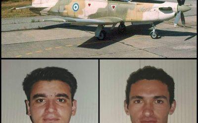 10 Σεπτεμβρίου 2005 | Μνήμη Πεσόντων Αεροπόρων της τραγωδίας του PC-9