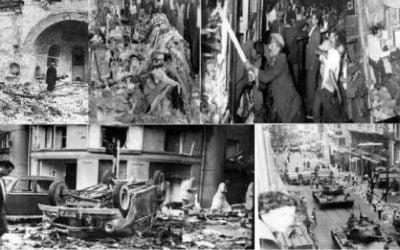 Σεπτεμβριανά 1955 | Μαύρη Ημέρα για τον Ελληνισμό της Κωνσταντινούπολης